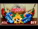 DIY Украшение ПАСХАльной корзины цветами Канзаши /Decorating Easter baskets flowers Kanzashi