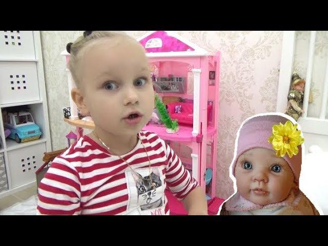 ВЛОГ Что подарил мне Лёша? Заказали реборна !! Алиса показывает свои игрушки