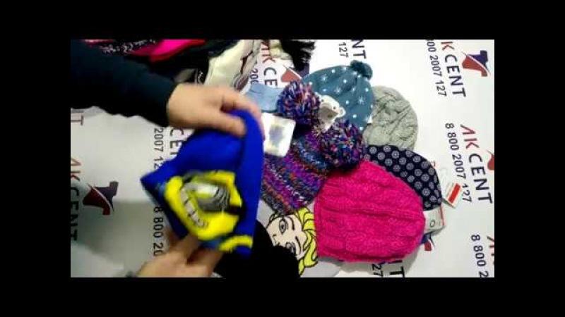 Детские шапки, шарфы, перчатки CA сток 182082