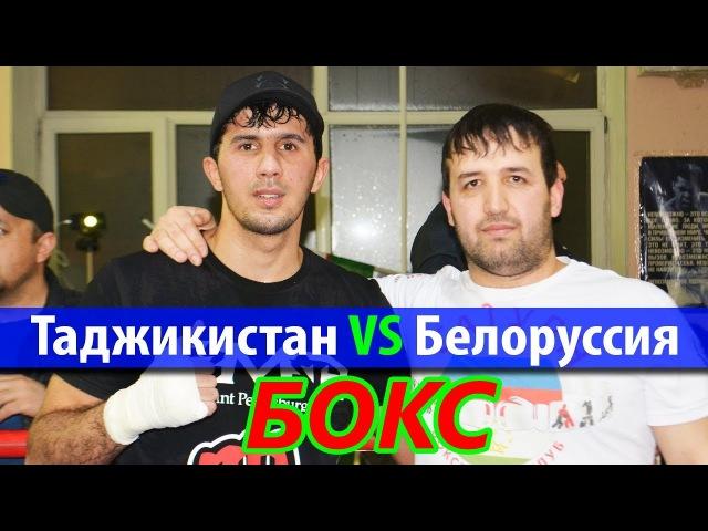 Таджикский боксёр Мухаммед Алиев в Петербурге - Возрождение