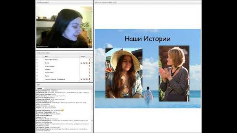 Диалог родителя и специалиста вебинар Валентины Юрчик и Марии Воробьевой