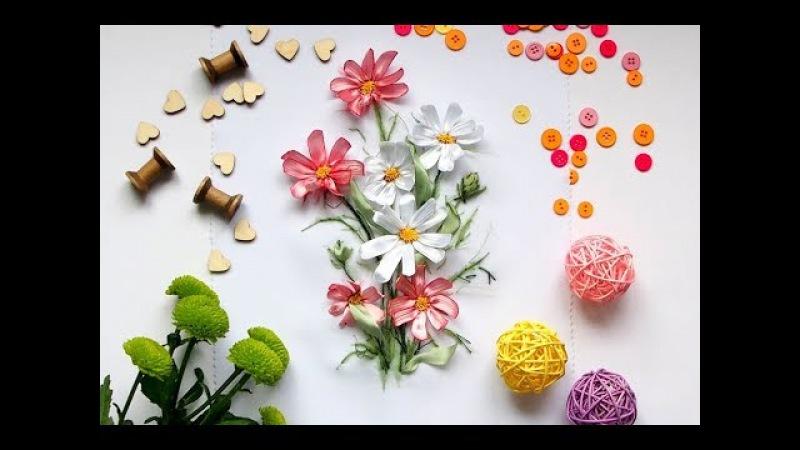 Видео Вышивка лентами МК КОСМЕИ Chamomile embroidered with satin ribbon