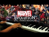 Marvel Evolution Epic Piano Mashup/Medley (Piano Cover)+SHEETS&MIDI