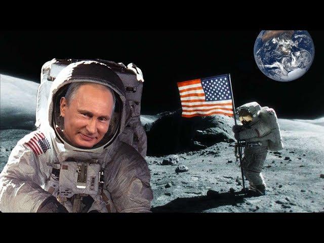 Почему Путин не ходит на дебаты, или - летали ли Американцы на Луну