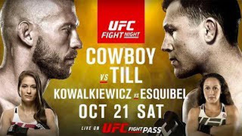 Итоги UFC FN 118 CERRONE vs TILL I Аналитика ММА
