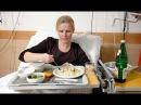 Пищевая добавка против заболевания рак. Валентин Трум и здоровье.