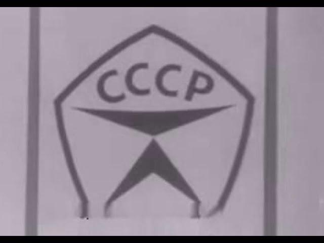 Что скрыто в знаке качества СССР 1967