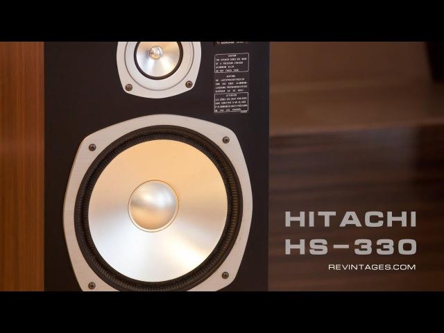 Колонки с металлическими диффузорами Hitachi HS 330