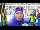 Ульяна Кайшева после эстафеты на этапе Кубка мира в Рупольдинге (13.01.2018)