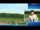 Авіакатастрофа в Большом Гризлово