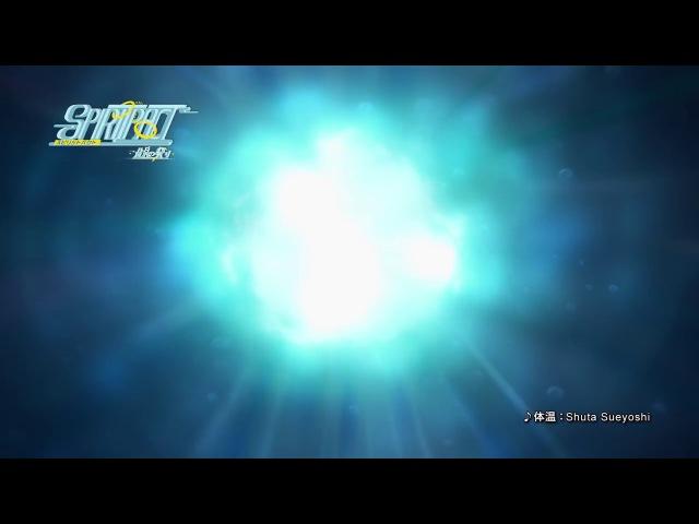 SPIRITPACT 2 OP [Japonés] 'Temperatura corporal' 黄泉の契り-」オープニング映像 Shuta Sueyoshi/「体温」