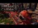 Primal Carnage Extinction - Мир динозавров. Второе пришествие