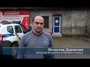 Игорь Плехов накрыл притон!