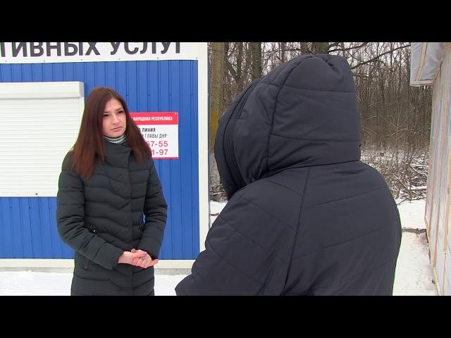 ОО Фонд Единый Донбасс помог женщине с оккупированной территории ДНР