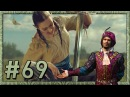 The Great Dandelion Show • Gwent Funny Moments 69