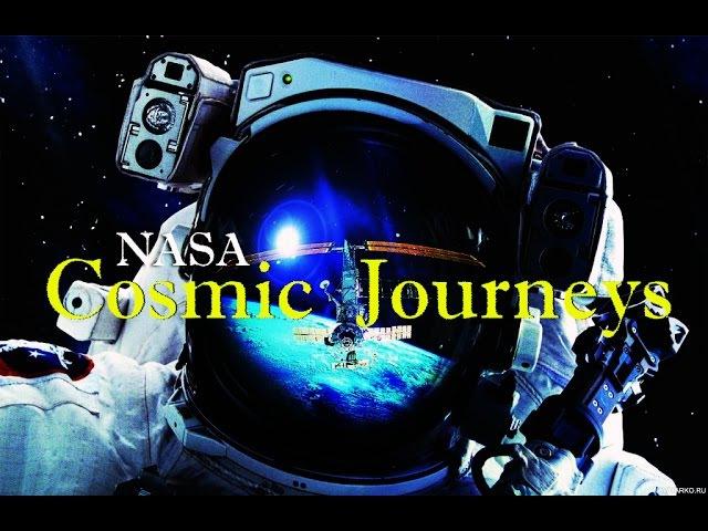 NASA Космические путешествия Поиск обитаемых планет