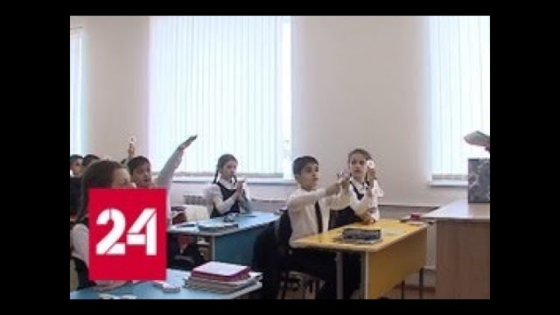 В Ингушетии появился дом культуры и новая школа - Россия 24
