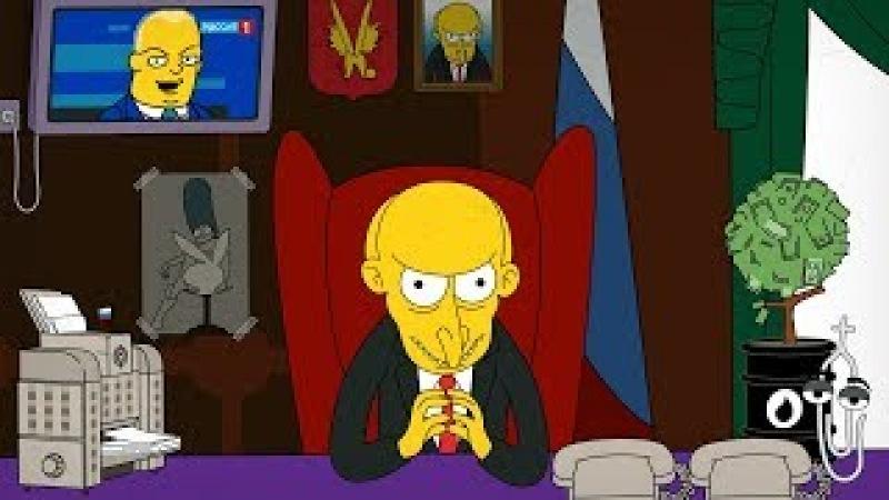 Еще 6 лет Путина   6 More Years of Putin
