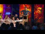 Камеди Вумен - Экспресс-знакомства из сериала Comedy Woman смотреть бесплатно видео о ...