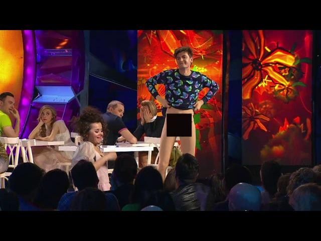 Камеди Вумен - Экспресс-знакомства из сериала Comedy Woman смотреть бесплатно видео онлайн.