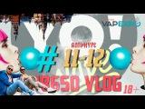 18650 Vlog #11-12 - GUF &amp SLIM ANTIHYPE VAPEXPO MOSCOW 2017 18+