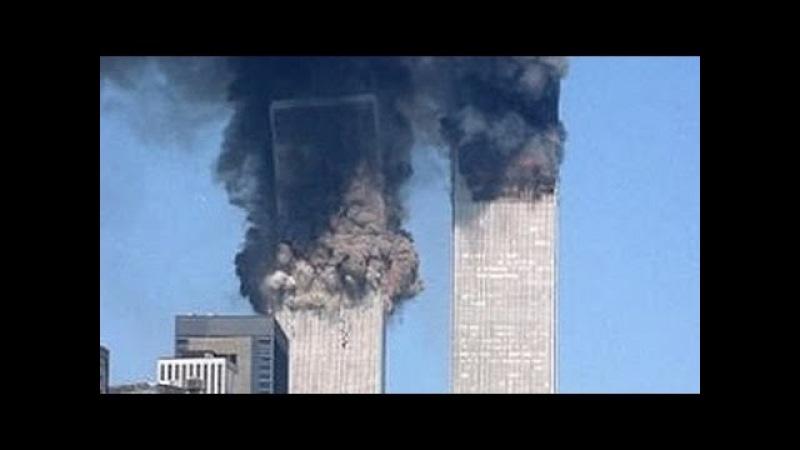 The Trillion Dollar Conspiracy 9/11 Documentaries HD 2016