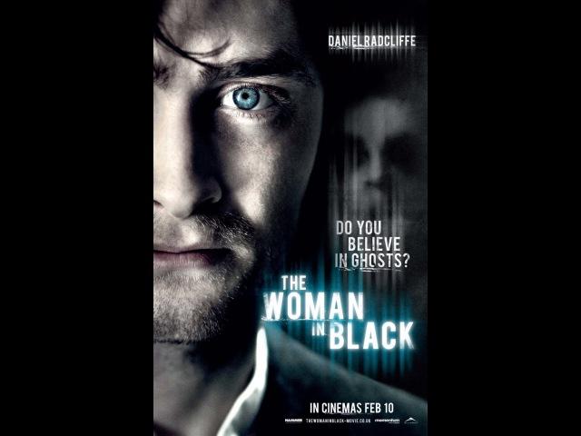 Женщина в черном. Русский трейлер '2012'. HD