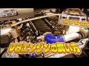 V8 Japan - Team Orange Nobushige Kumakubo NEW LS3 S15 Review