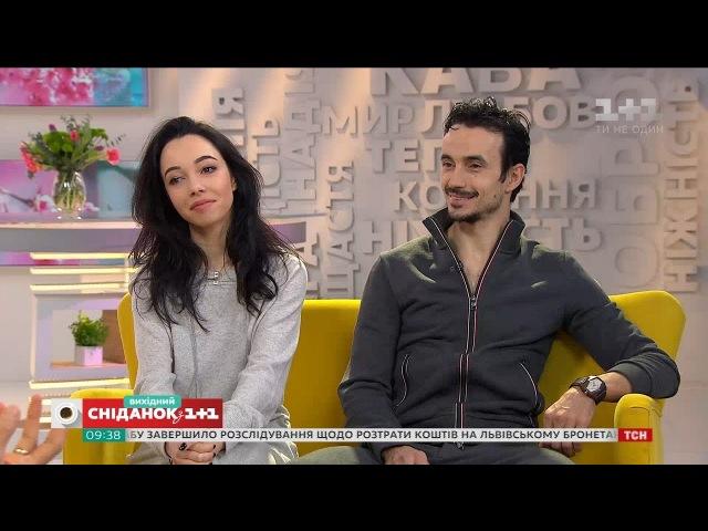 Катерина Кухар і Олександр Стоянов станцювали імпровізацію в прямому ефірі