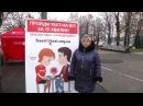 Відбулась вулична акція Тестуй лікуй запобігай приурочена Дню боротьби зі С
