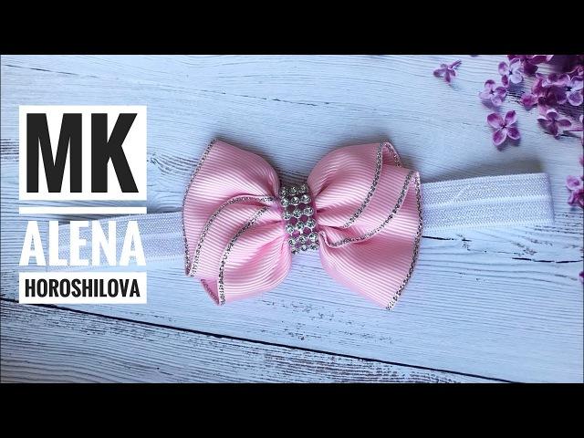 Нежные простые бантики для начинающих МК Канзаши Алена Хорошиловаtutorial ribbon bow