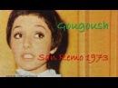Googoosh covers San Remo 1973 in Spanish ~~~ گوگوش