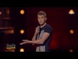 Stand Up: Алексей Щербаков - Гомофобия из сериала STAND UP смотреть бесплатно видео онла...