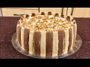 Быстрый торт из печенья бамбук Тропиканка без выпечки