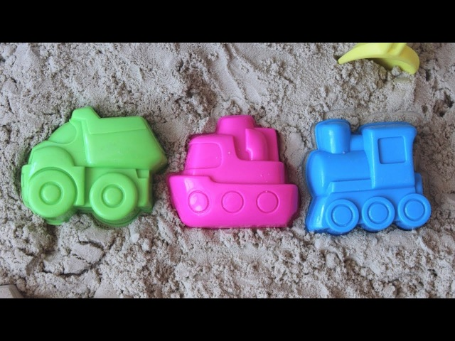 Learn colors in English for young children - car, train and ship sand molds