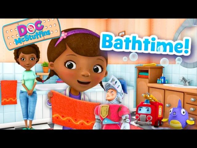 Doc McStuffins: Bath time. Game For Kids.