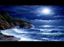 Лунная соната Бетховена и шум моря