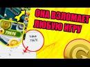 Аватария Чит на золото который работает