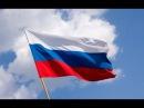 Российский флаг. Что означают полосы