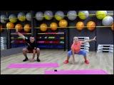 ФИТНЕС ДОМА - активная тренировка на все тело