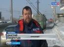 В Новосибирске разбираются в причинах аварии на Димитровском мосту