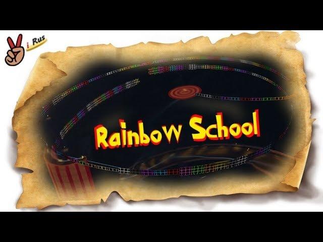 - GTA 5 - -Rainbow School- MEM edition.