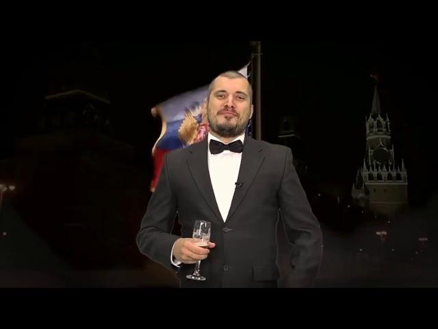 Паша Техник поздравляет с новым 2018 годом