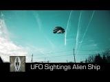 UFO Sightings Alien Ship January 21st 2018