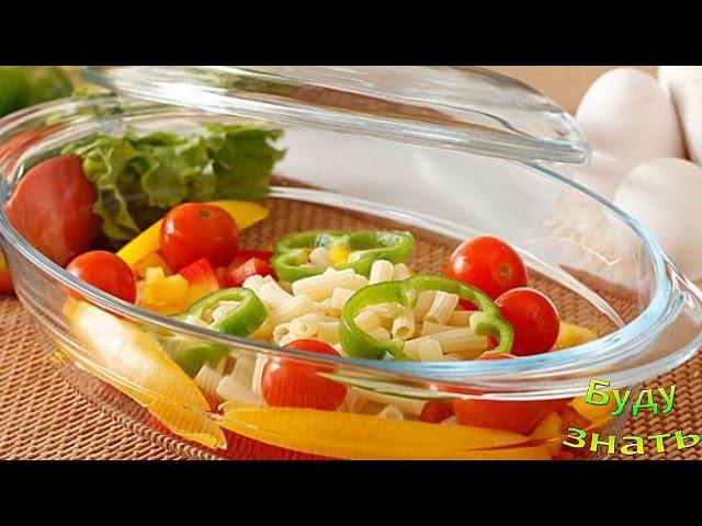 Жаропрочная посуда из стекла Полезно и удобно