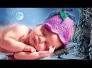 КОЛЫБЕЛЬНАЯ Зимний Сон Убаюкивающая Музыка для Детей