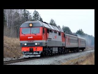ТЭП70БС-196 во главе поезда № 6678 Набережные челны-Ижевск 01.12.17.