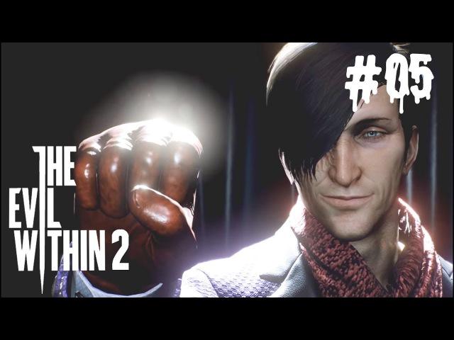 The Evil Within 2 | 5 | Жажда искусства