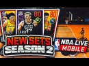 NBA Live Mobile 18 Gameplay - ALL THE NEW SETS FOR SEASON 2! NEW CROSSROADS PROMO FEAT. LONZO BALL