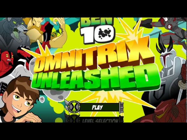 Ben 10 : Omnitrix Unleashed ► ТРИ НОВЫХ ПРИШЕЛЬЦА И БОССА ► ФЛЭШ ИГРЫ